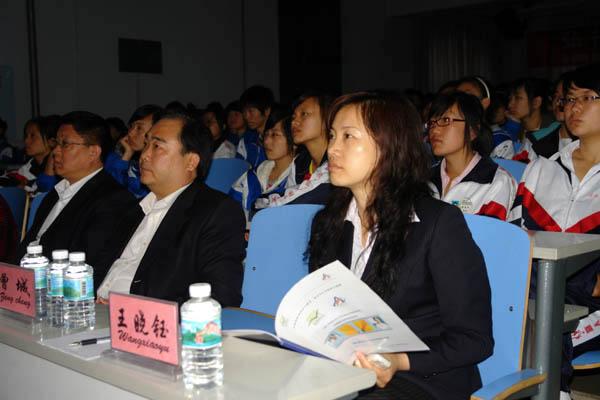【北京青岛大学预科班】-www.soxsok.com