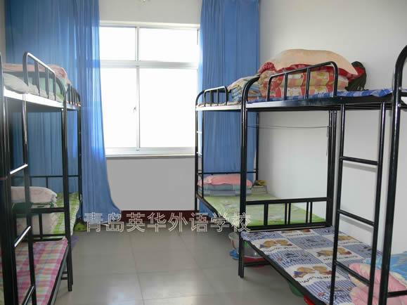 青岛中小学宿舍