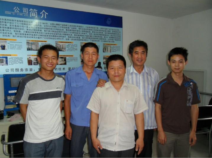 【北京工业电路板维修培训|北京工业自动化培训】